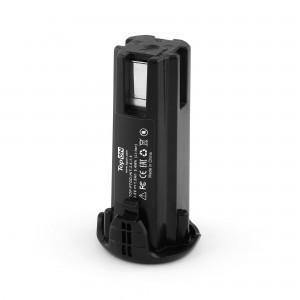 Аккумулятор для Hitachi EBM. 3.6V 1.5Ah (Li-Ion) PN: EMB315.