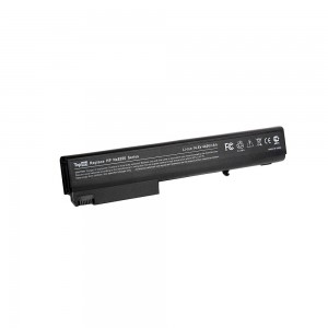 Аккумулятор для ноутбука HP Business Notebook 6720T, 7400, 9400, NW8200, NX7300 Series. 14.8V 4400mAh 65Wh. PN: PB992A, HSTNN-LB11.