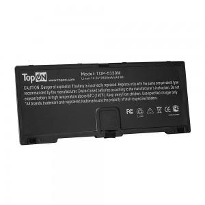 Аккумулятор для ноутбука HP ProBook 5330m Series. 14.8V 2800mAh 41Wh. PN: FN04, HSTNN-DB0H.